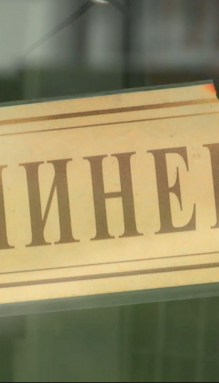 Несподіване послаблення карантину в Чернівцях: що відтепер працює у місті