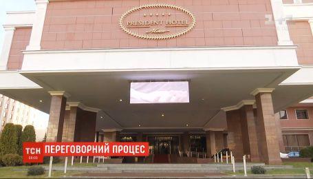 Чергове засідання Тристоронньої контактної групи відбудеться по відеозв'язку