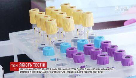 Центр общественного здоровья МЗ забраковал ПЦР-тесты одного из отечественных производителей