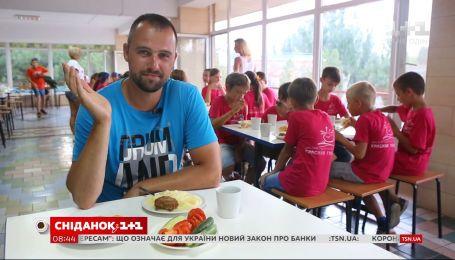 """Мій путівник: Бердянськ – відпочинок у місцевому """"Артеку"""" – таборі """"Червона гвоздика"""""""