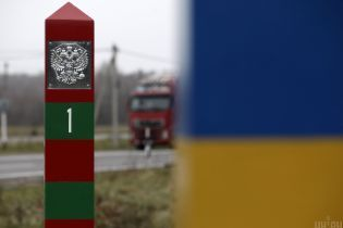 Задержанных в Минске украинских журналистов депортировали в Одессу