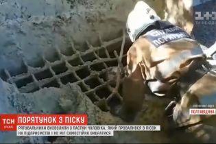 У Полтавській області на підприємстві, де виготовляють цемент, чоловік провалився в ємність з піском