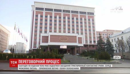 На заседании ТГК планируют поговорить о прекращении огня и обмене пленными