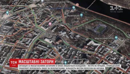 Шалений трафік і погана погода: що відбувається на дорогах у Києві