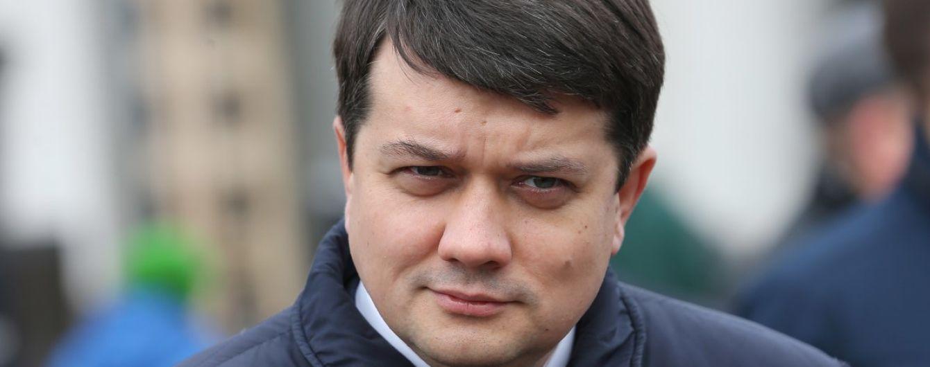 Больной коронавирусом Разумков рассказал, как чувствует себя и где работает