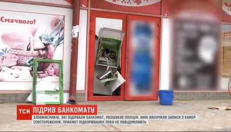 У Харкові зловмисники підірвали банкомат – їх шукають правоохоронці