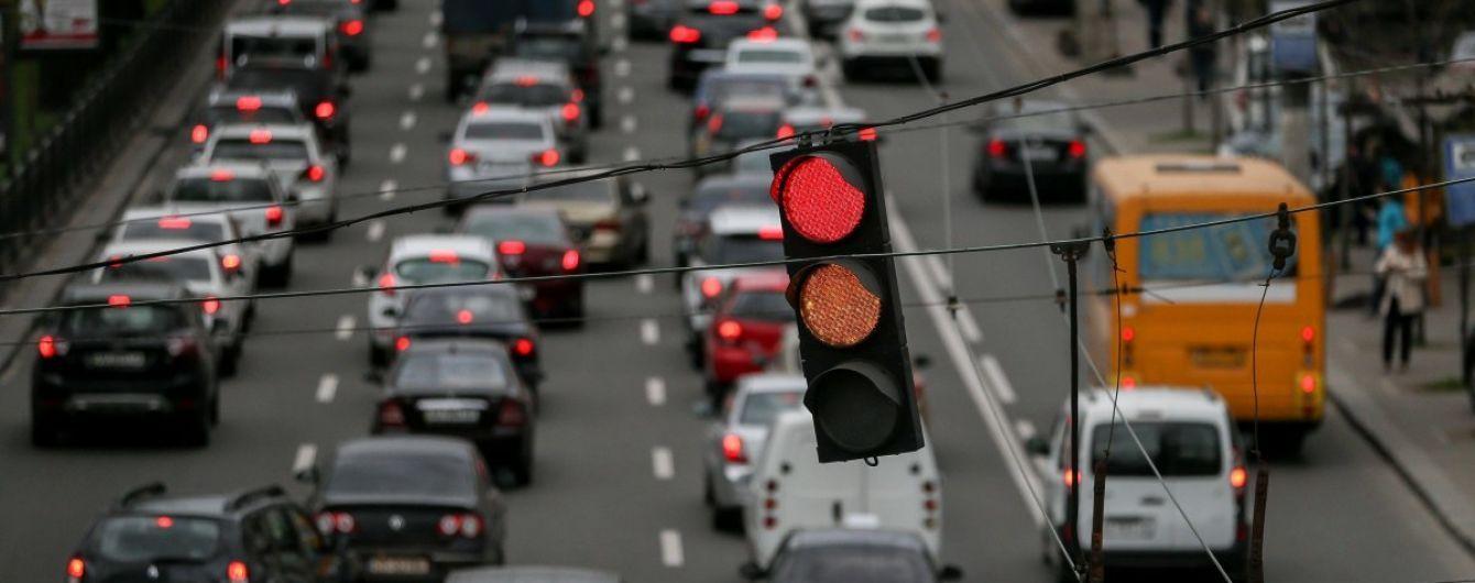 Українським водіям нагадали про зміни штрафів за порушення ПДР