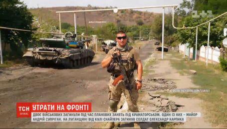 На Донбассе - трое погибших и двое раненых украинских военных