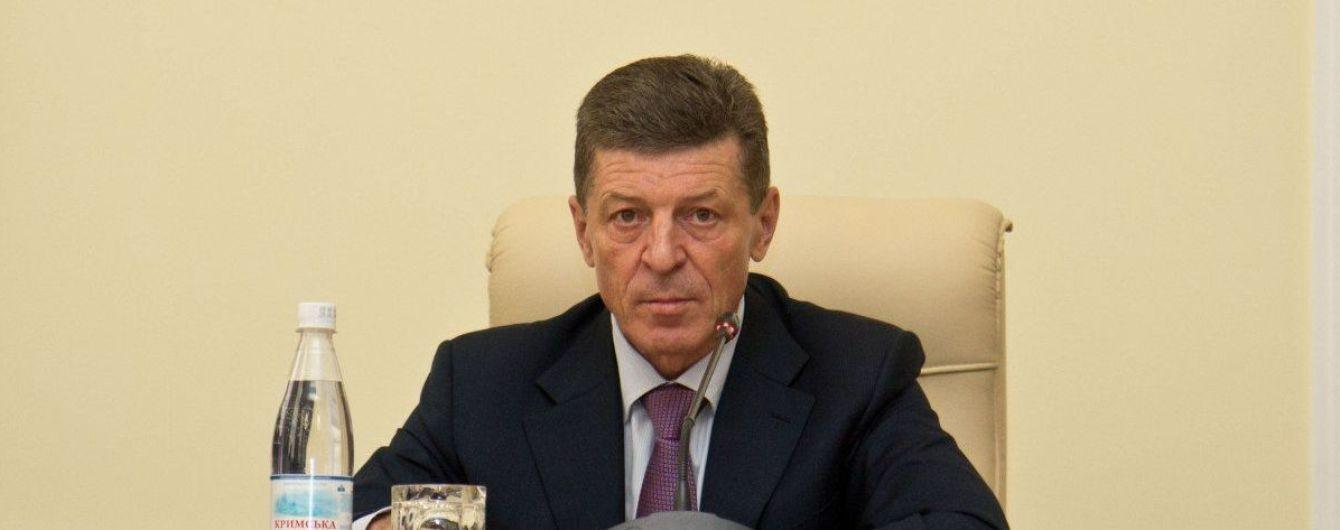 Візит Козака до Німеччини: навіщо кремлівський куратор Донбасу всупереч санкціям полетів до Берліна і що кажуть в Україні
