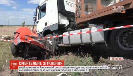В результате столкновения легковушки и грузовика погибли отец и его 5-летний сын