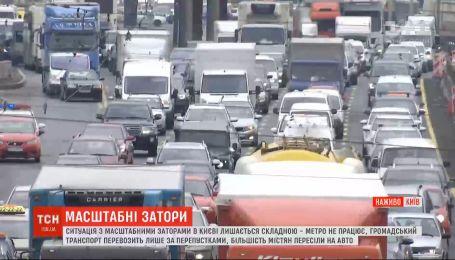 Киев сковали пробки, потому что большинство горожан вынуждены пересесть на автомобили