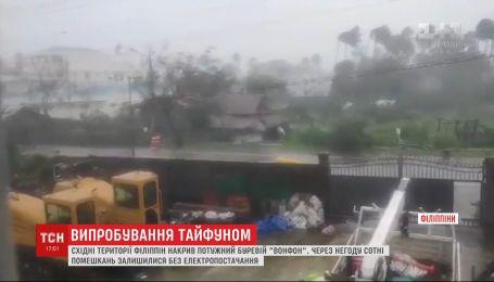 Несамовитий вітер та проливні дощі: Філіппіни накрив потужний тайфун