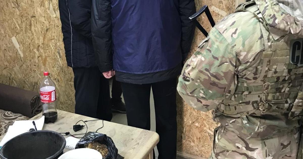 @ Офіс генерального прокурора