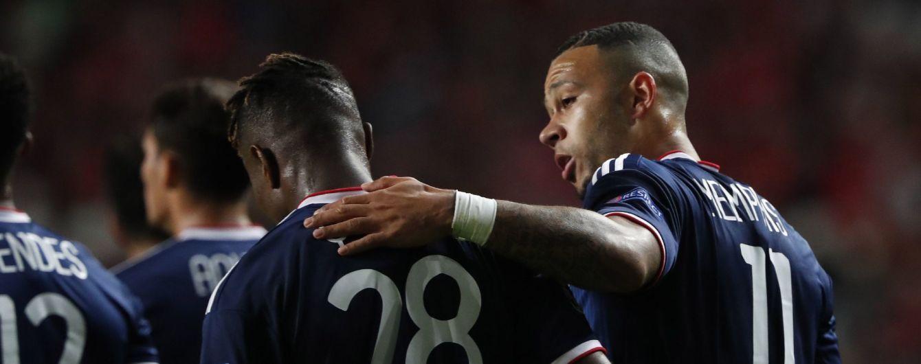 Коли не потрапив до єврокубків: французький клуб б'ється за поновлення футбольного сезону