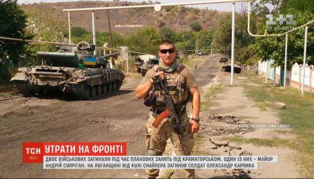 Двое военных погибли во время плановых занятий под Краматорском