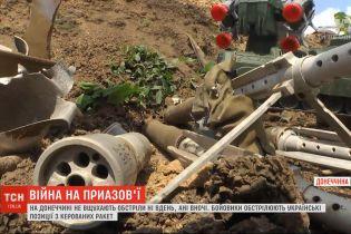 У Донецькій області бойовики обстрілюють українські позиції з керованих ракет