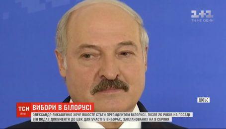 Олександр Лукашенко вшосте хоче стати президентом Білорусі
