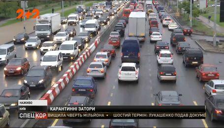Київ потонув у заторах: одразу після пом'якшення карантину на дороги виїхали тисячі автівок