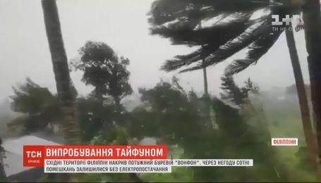 """Східні території Філіппін накрив потужний тайфун """"Вонфон"""""""