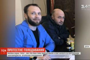 """Заарештовані у Лівії українські моряки з судна """"Рута"""" оголосили голодування"""