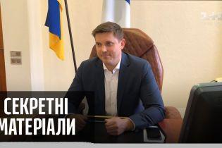 Що насправді відбулось під час інтерв'ю з губернатором Куцим – Секретні матеріали