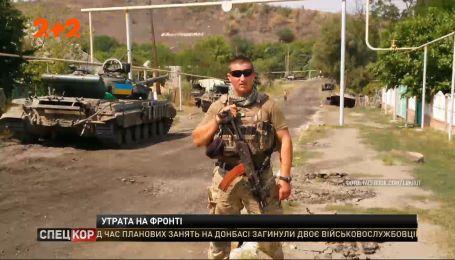 Трое погибших и двое раненых украинских военных на Донбассе – новости с передовой