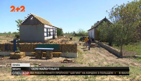 В Одесской области местный предприниматель начал проект строительства Экопоселения будущего