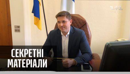 Что на самом деле произошло во время интервью с губернатором Куцым – Секретные материалы