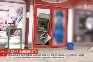 Ночной взрыв в Харькове: полицейские разыскивают злоумышленников, которые взорвали и ограбили банкомат