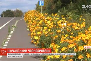 Сотні кілометрів, засіяних чорнобривцями: лучанин понад 20 років засіває квітами узбіччя доріг