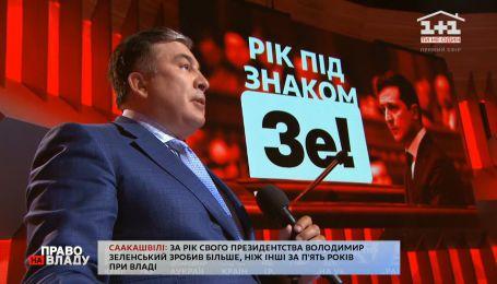 """Чи є в Україні """"тіньовий прем'єр-міністр"""""""