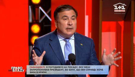 Україна - досить сильна країна, аби відмовитися від послуг МВФ - Саакашвілі