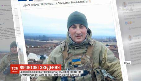 Военные расследуют обстоятельства гибели двух десантников неподалеку Краматорска
