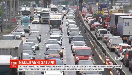 Кличко просит чиновников открыть метро, иначе столицу ждет транспортный коллапс
