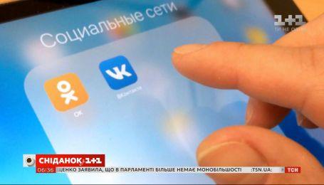 Что изменилось за три года без российских соцсетей