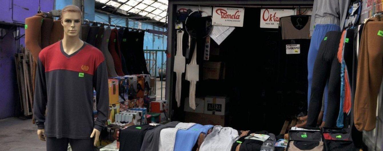 Закрыты на карантин торговые центры: где украинцы могут могут обновить гардероб