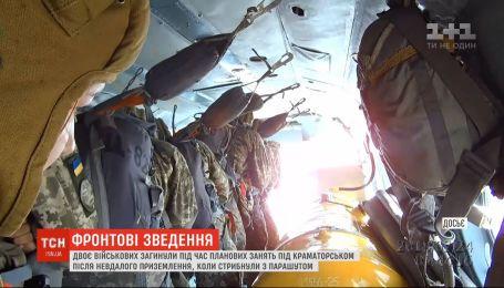 Двое десантников погибли неподалеку Краматорска - военные расследуют обстоятельства