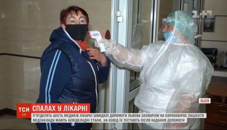 Коронавирус в больницах: в Харькове заразились 13 медиков, а во Львове - 56
