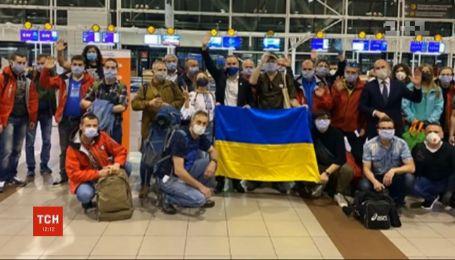 Участники 24-й антарктической экспедиции возвращаются в Киев