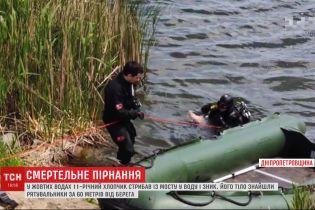Трагедія на річці: у Жовтих Водах потонув 11-річний хлопчик