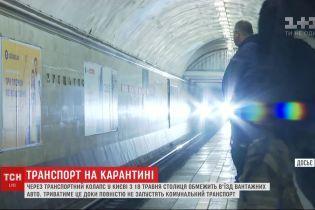 Розмітка для дистанції і плакати із закликами: як столичне метро готується до відкриття