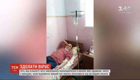 Преодолеть COVID-19: 25% от числа всех инфицированных коронавирусом в Украине выздоровели