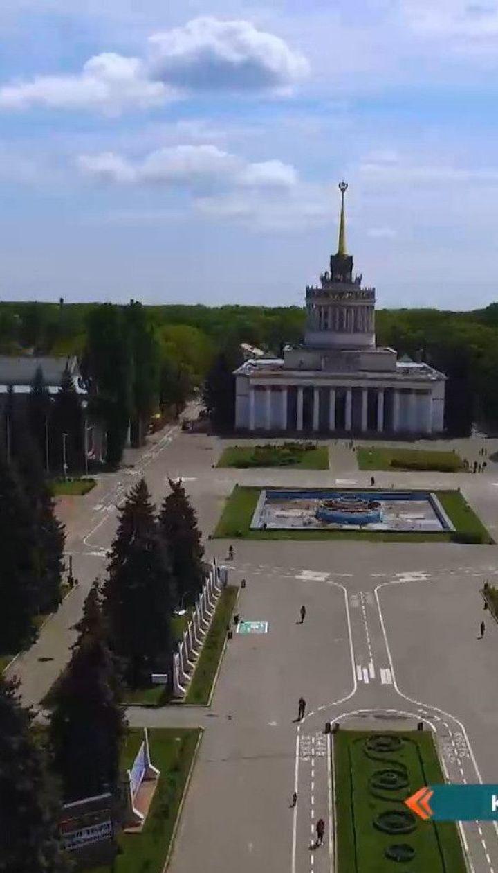 В Києві після послаблення карантину оживають парки