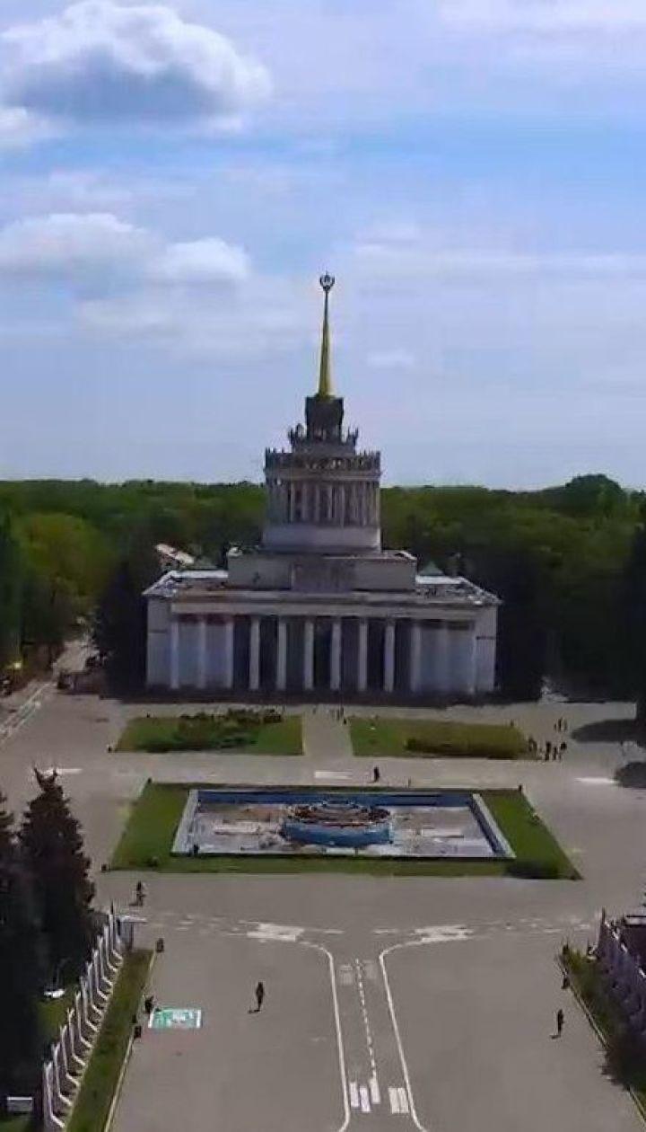 В Киеве после ослабления карантина оживают парки