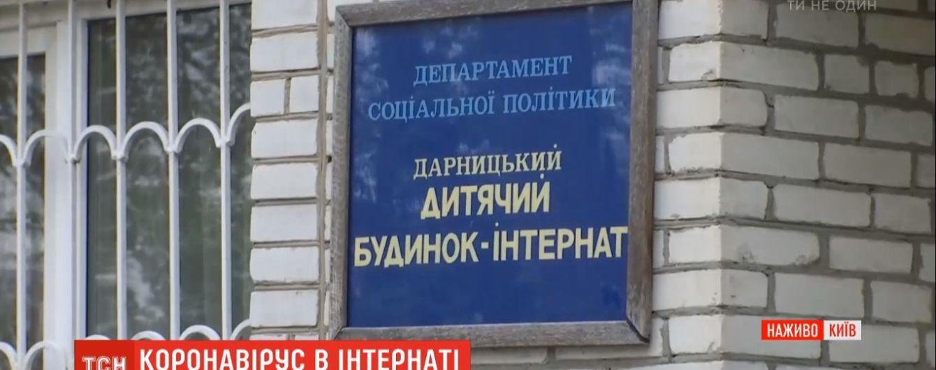 """""""Занесла, бо не зрозуміла, що хвора"""": як в інтернаті в Києві заразили коронавірусом 81 людину"""