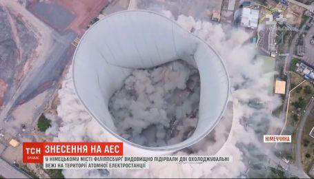 В Германии зрелищно взорвали охладительные башни на территории АЭС