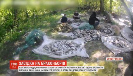 У Кіровоградській області затримали чоловіків, які за годину виловили пів тонни риби