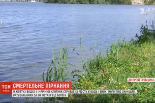 У Жовтих Водах Дніпропетровської області потонув 11-річний хлопчик
