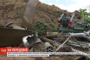 Двоє українських військових зазнали поранень унаслідок обстрілу в районі Оріхового