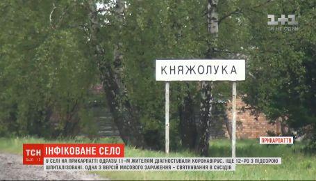 У селі на Прикарпатті одразу 11-м жителям діагностували коронавірус